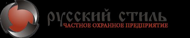 чоп русский стиль
